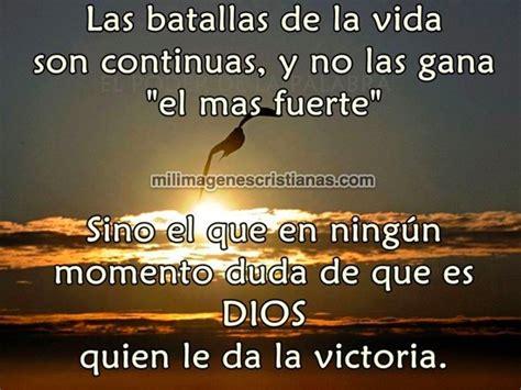 Imagenes Y Frases Cristianas De Victoria | im 225 genes cristianas dios me da la victoria