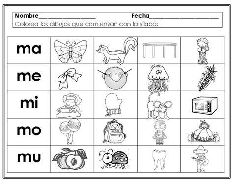 las silabas en espanol para ninos s 237 labas con la letra m ma me mi mo mu hojas de trabajo