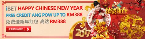 new year 2016 fd promotion 9club casino new year reunion day casino588
