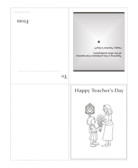 s day card template color printable color the teachers day card with quotes to print