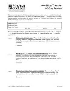 30 day performance review template best photos of 30 day probation letter template 30 day