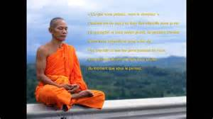 Zen Rooms 10 citations de bouddha qui vous aideront 224 234 tre en paix