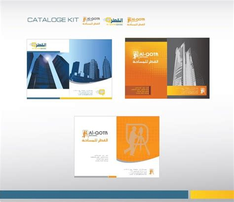 75 awesome concept of catalog drawing inspiration 75 awesome concept of catalog drawing inspiration