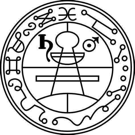 libro solomons seal goetia seal of solomon clip art at clker com vector clip art online royalty free public domain