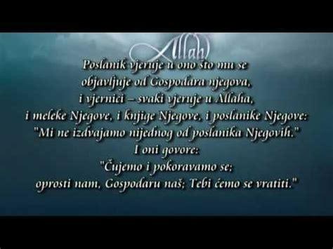 el bekare   bosanski prijevod znacenja tawfeeq