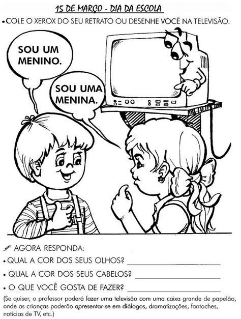 15 DE MARÇO - DIA DA ESCOLA - PORTAL ESCOLA