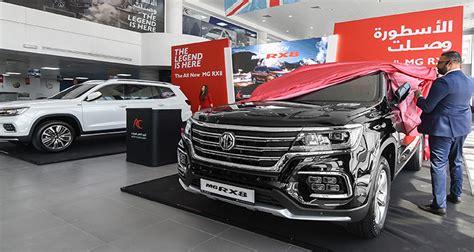 auto class cars launches  mg rx suv marhaba  qatars premier information guide