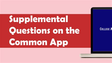 supplement questions how to answer the supplemental questions to the common