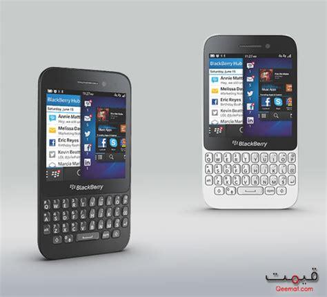 blackberry q5 mobile blackberry q5 price in pakistan