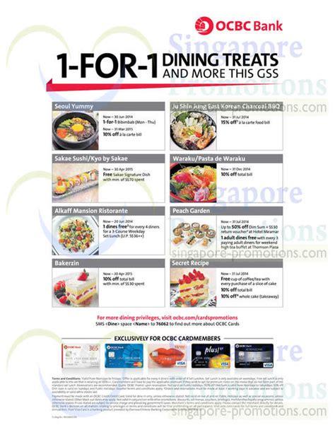 garden ocbc new year menu ocbc 1 for 1 dining treats 6 jun 2014