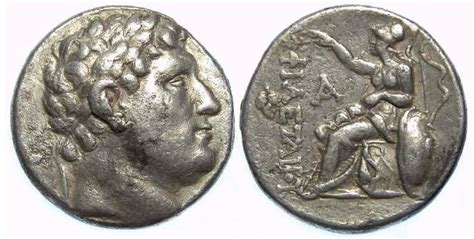 forvm ancient roman coins forum ancient coins forvm ancient roman coins forum ancient coins