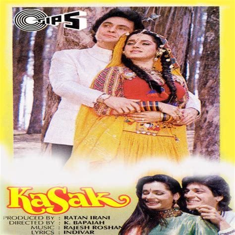 download mp3 songs from qayamat qayamat mp3 songs free download 2003 northwestmake
