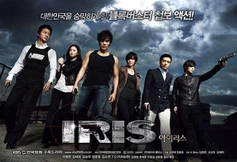 film korea iris iris 2009 kbs korean drama review
