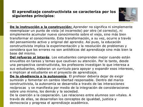 Modelo Curricular Sociocognitivo Inserci 243 N Curricular De Las Tics