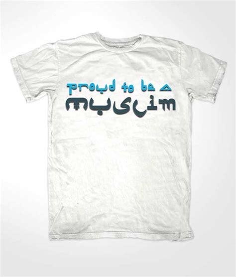 Sweater Im Muslim Dont Panic Fightmerch islamic t shirts muslim t shirt