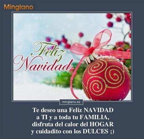 imagenes feliz navidad para una amiga mensaje de navidad para una amiga felicitaciones de