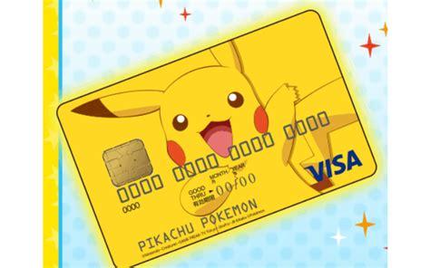 Visa E Gift Card How To Use - image gallery japan visa credit card