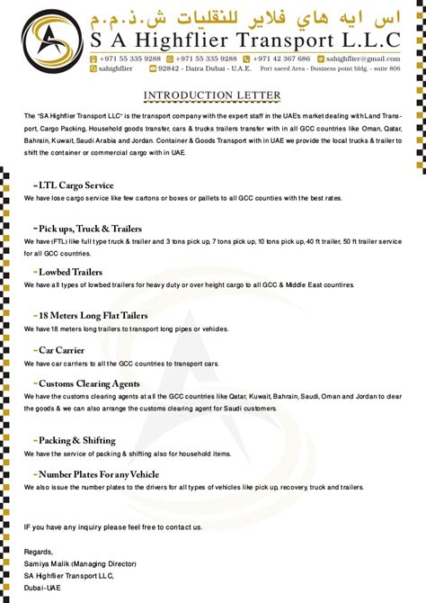 Introduction Letter Format Transport Company Introduction Letter