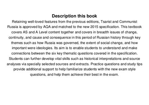 sally of the 3 isbn 9781782766179 pdf epub oxford aqa history for a level the of modern