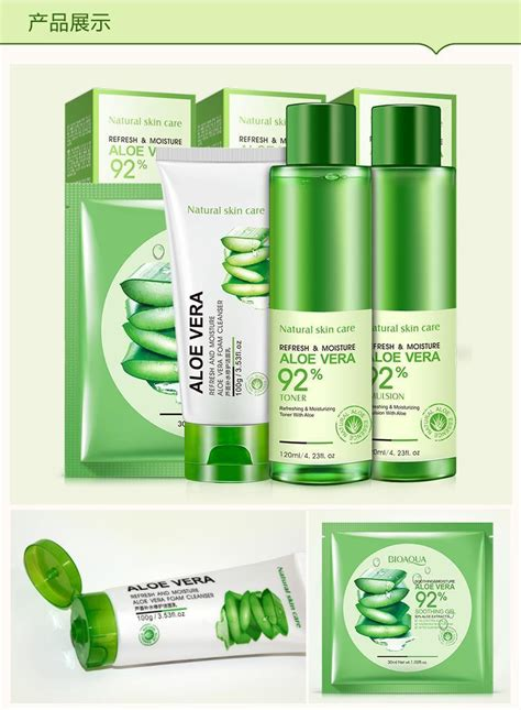 lightening hydrating toner whitening hydrating series bioaqua aloe vera 4pcs sets cleanser toner shrink pores