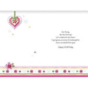 birthday card verses gangcraft net