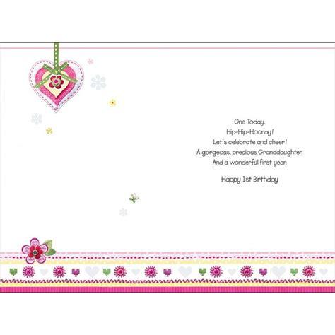 Verses For Birthday Cards Birthday Card Verses Gangcraft Net