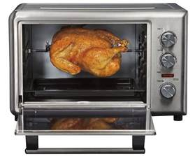 How To Cook Salmon In Toaster Oven Hamilton Beach 31103 Countertop Convection Oven Rotisserie