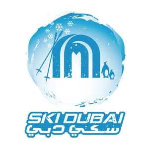 Gift Cards Dubai - ski dubai egift card