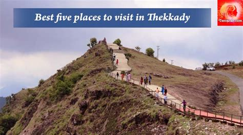 best places to visit in best five places to visit in thekkady kerala tour india