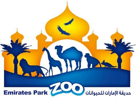 emirates park zoo emirates park zoo gulfstay