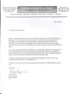 letters of recommendation kaydee carpenter portfolio