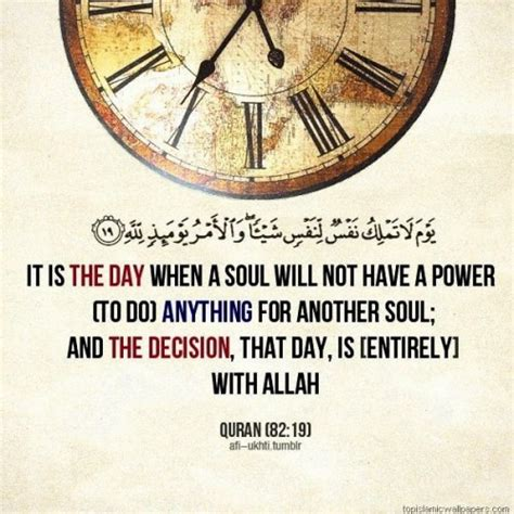 Soul On Islam soul quotes in quran quotesgram
