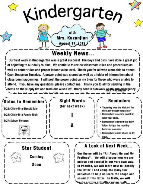 download kindergarten newsletter template 1 for free