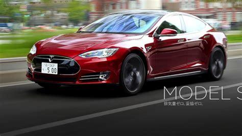Tesla Usa Price Tesla Model S Price Usa