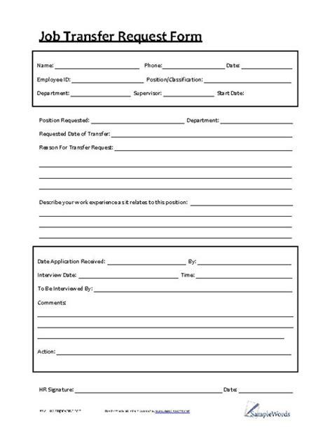 petsmart printable job application pdf pets mart job application stock market cnn money