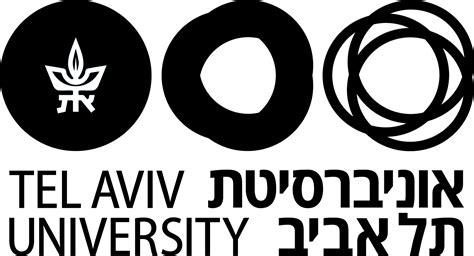 Best Mba Colleges In Israel by לוגו האוניברסיטה החדש להורדה המשרד לעיצוב גרפי