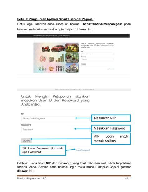 designmantic com login petunjuk penggunaan aplikasi siharka