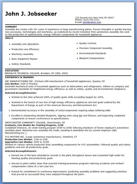 Assembly Line Worker Resume by Production Line Worker Resume Exles Resume