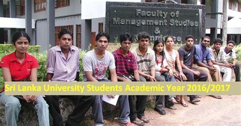 Best Mba Programs In Sri Lanka by Sri Lanka Cus School Education News ශ ර