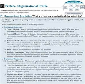 organization profile template organizational profile p 1 organizational description