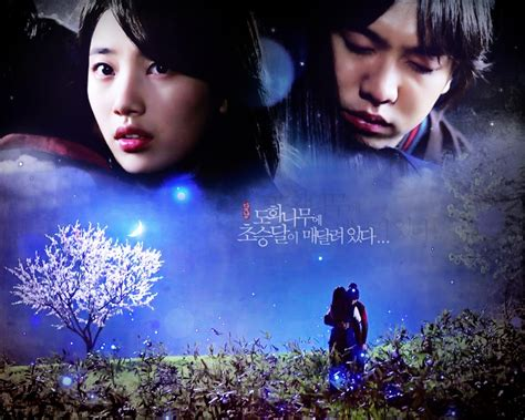 lee seung gi last word lee seunggi last word ost gu family book lyric