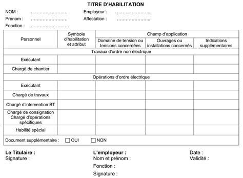 Modele Electrique modele document habilitation electrique