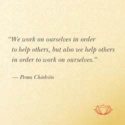 our selves or ourselves quotes mulatto diaries