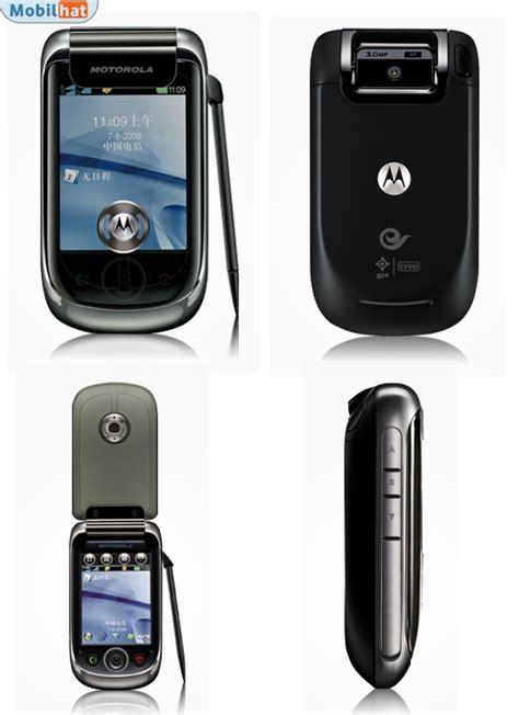 Hp Motorola W388 motorola a1890 spesifikasi