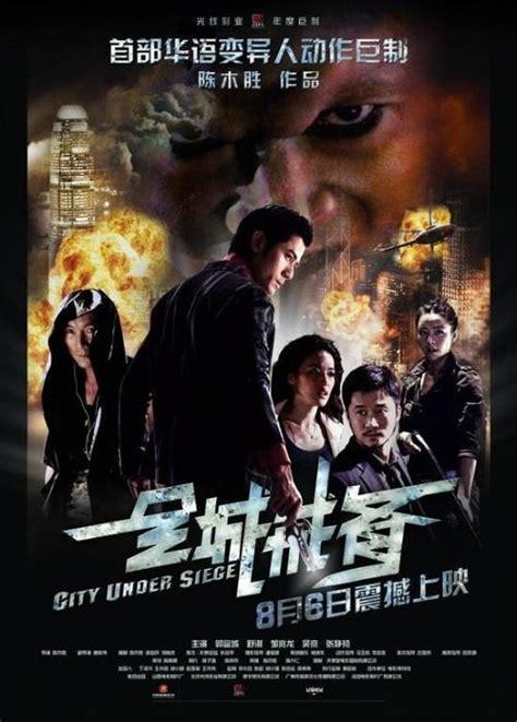 siege city city siege 2010 filmaffinity