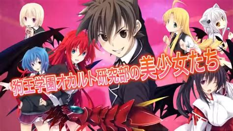 highschool dxd season 3 highschool dxd season 4 update and possible release date