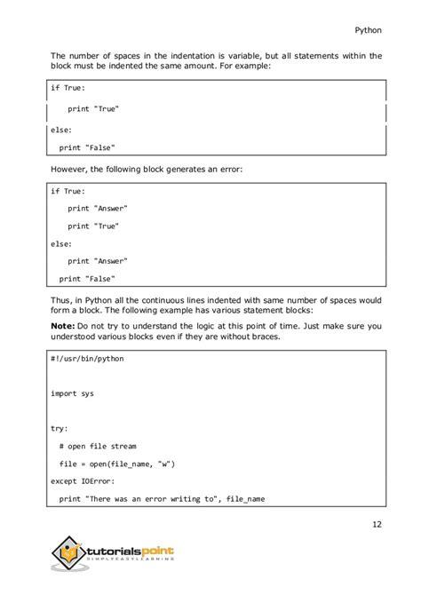 python tutorial yield python tutorial