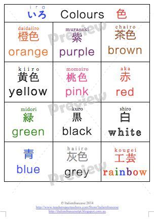 colors in japanese 131 best images about japan on hiragana chart