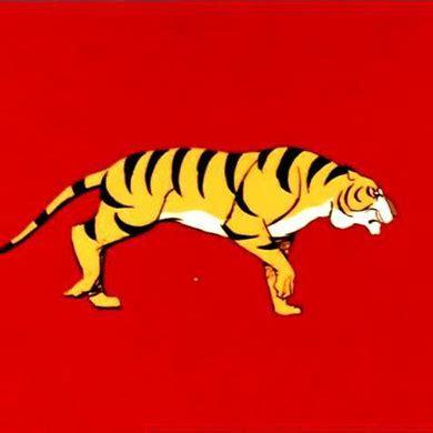 l uomo tigre testo l uomo tigre galleria 1 www cartoonlandia net