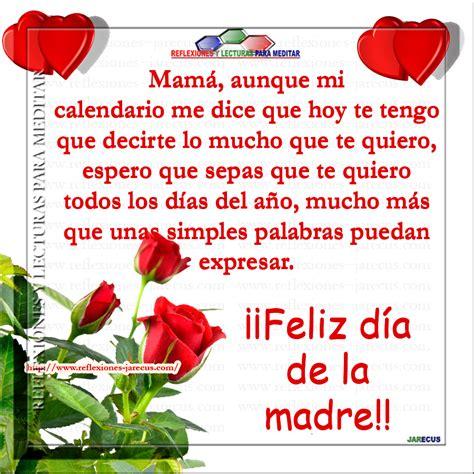 mama poemas para mi madre feliz d a de las madres mayo feliz cumpleanos mom quotes quotesgram